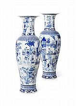 PAIR OF LARGE CHINESE PORCELAIN FLOOR VASES 153cm high