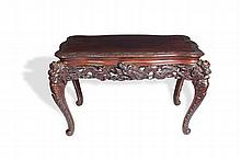 CHINESE CARVED WOOD CENTRE TABLE MODERN 123cm wide, 75cm high, 77cm deep