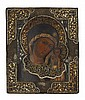 RUSSIAN GILT METAL, FILIGREE AND ENAMEL ICON THE KAZAN MOTHER OF GOD 22cm wide, 27cm high