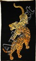TIGER RUG 160cm long, 92cm wide