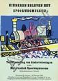 Poster by  Anonymous - Kinderen beleven het Spoorwegmuseum