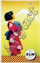 Posters (2) by Koen van Os - KLM (Tokyo)