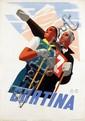 Poster by Mario Puppo - Cortina