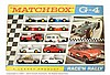 Matchbox Regular Wheels No.G4 Race n Rally gift