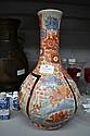 Antique Imari vase