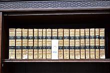 Antique French Bourdaloue 1829 Set of 18 Volumes