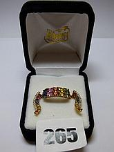 9CT YELLOW GOLD DOUBLE BAND 5 GEMSTONE DRESS RING