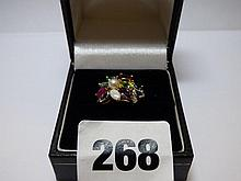 9K GOLD PEARL AND MULTI GEMSTONE COCKTAIL RING
