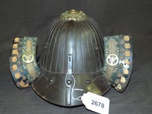 Antique Samurai Helmet.