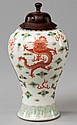 A WUCAI DRAGON VASE AND COVER