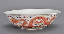 A FAMILLE ROSE DRAGON DISH