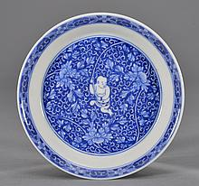 A BLUE AND WHITE BOY'S DISH
