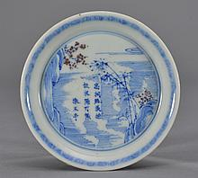 AN IRON-RED -BLUE -WHITE DISH