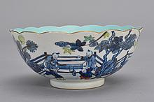 A GILTED BLUE AND WHITE BOY'S BOWL