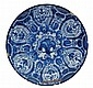 Delft plate - G. Brouwer 1759