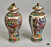 Pair Chinese Rose Mandarin Lidded Urns
