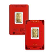 5 gram Pamp Suisse Year of the Dragon .9999 Fine Gold in Assay