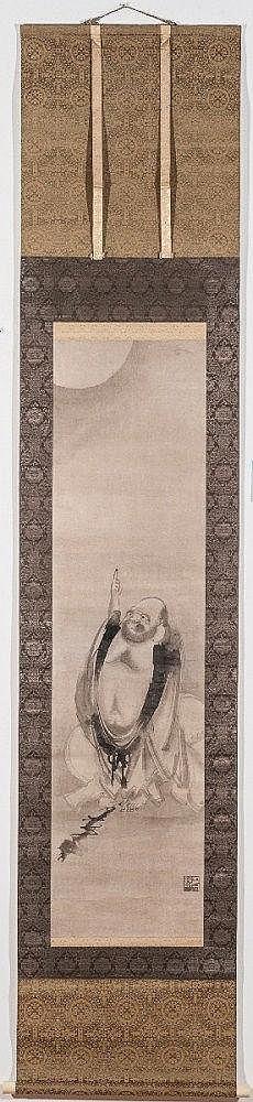 SHUGETSU TOKAN: THE DIVINE MONK HOTEI.