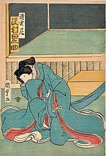 UTAGAWA KUNISADA II (1823 - 1880)